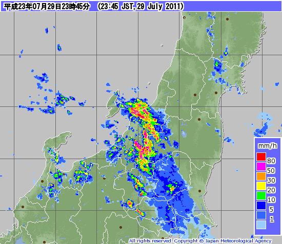 H23新潟福島豪雨