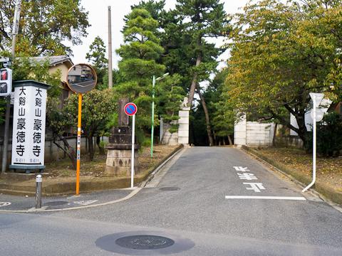 世田谷線-豪徳寺