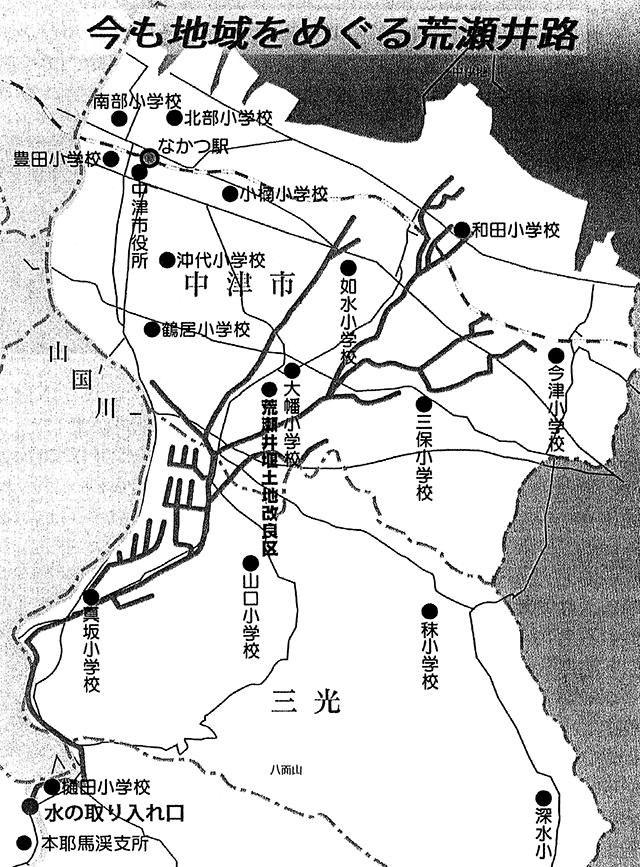 荒瀬井路流路図