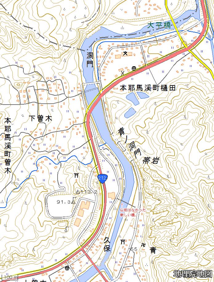 青の洞門周辺の国土地理院地形図