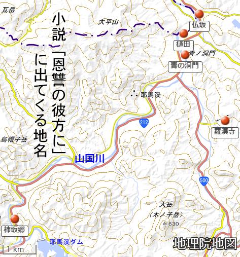 小説「恩讐の彼方に」に出てくる地名をプロットした地図で、山国川、仏坂、樋田、青の洞門、羅漢寺、柿坂郷を示す、柿坂郷は離れた上流側にある