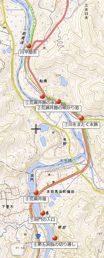 荒瀬井路撮影地点図
